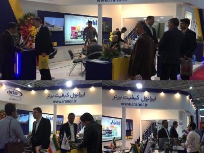 بیست و چهارمین نمایشگاه بین المللی نفت، گاز، پالایش و پتروشیمی، 11 الی 14 اردیبهشت 1398، محل دائمی نمایشگاه هاي بین المللی تهران، سال 7، غرفه 844