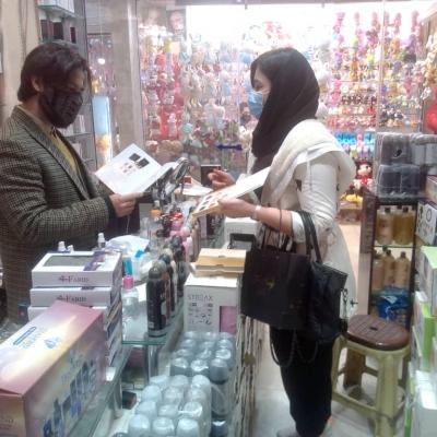 پروژه پروموشن میدانی محصولات آرایشی و بهداشتی